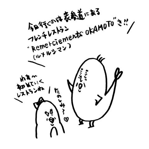 IMG_20180413_110225