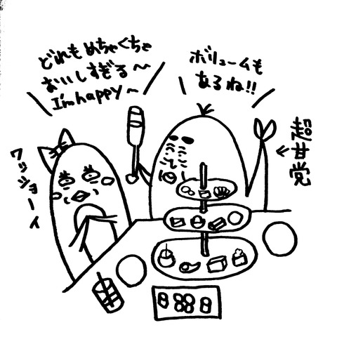[画像:30f54893-s.jpg]