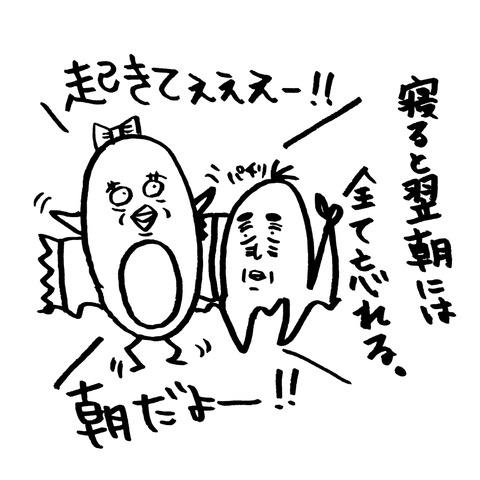 [画像:3103724c-s.jpg]
