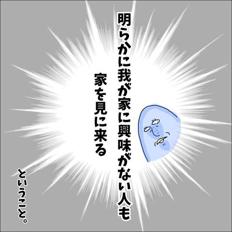 279CC576-DF91-466B-8028-651B9C9A6D74