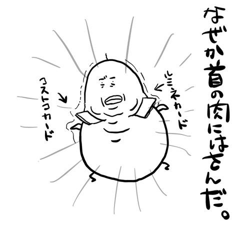 4103D90F-68CE-4B9E-B525-93B8B9B617EC