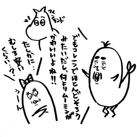 [画像:358a15e4-s.jpg]