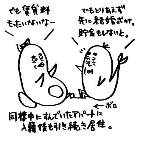 [画像:360dfb87-s.jpg]