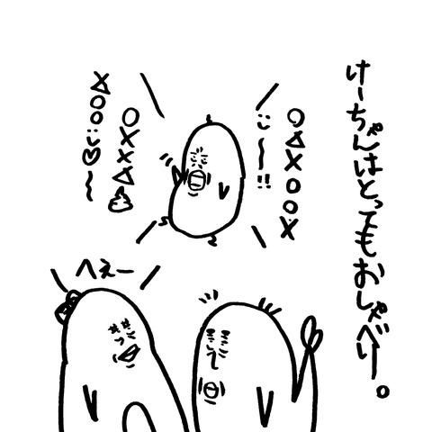 IMG_20181018_212013