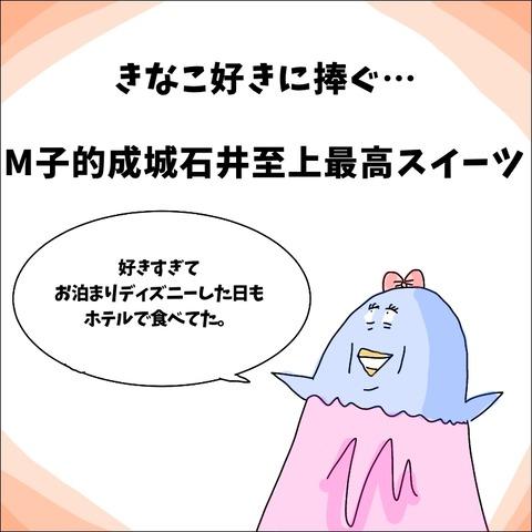 092811F6-2384-498F-BD17-F00262FF09E8