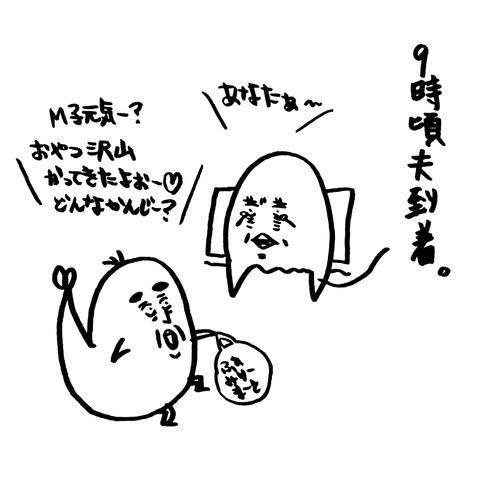 IMG_20171213_200546