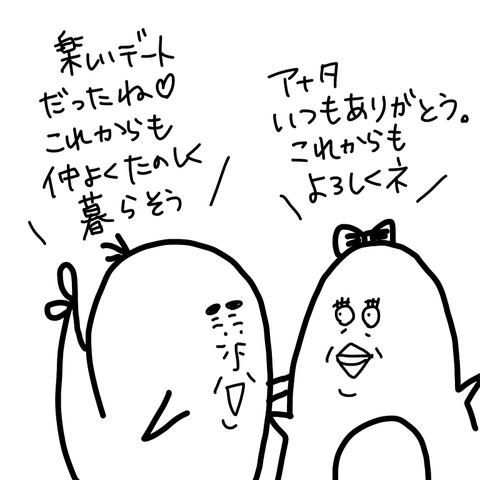 7BF1CCA5-A0C4-4B58-9FF6-F509F9381A04