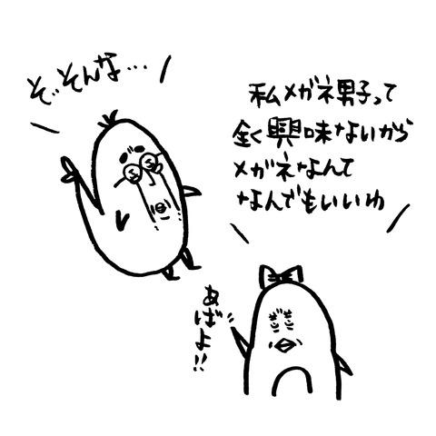 IMG_20180410_094927