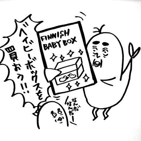 [画像:4404b178-s.jpg]