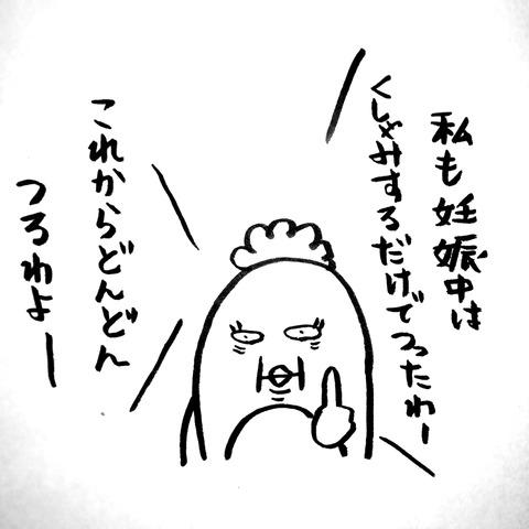 [画像:449f8583-s.jpg]