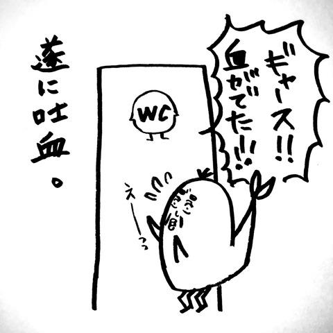 [画像:4777765d-s.jpg]