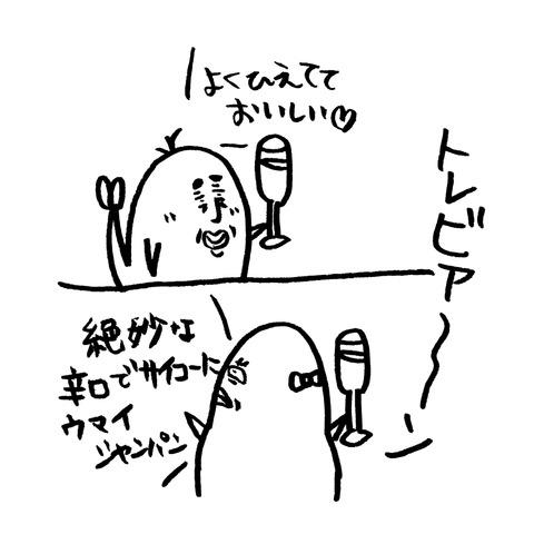 IMG_20181030_090531