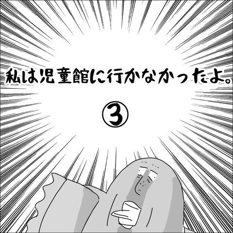 7499804D-565F-44D1-B231-800579AF7ADF