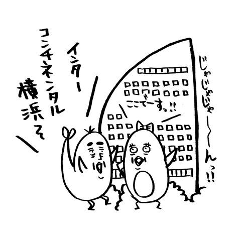 [画像:51461a35-s.jpg]