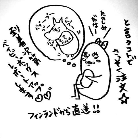 [画像:5632744b-s.jpg]