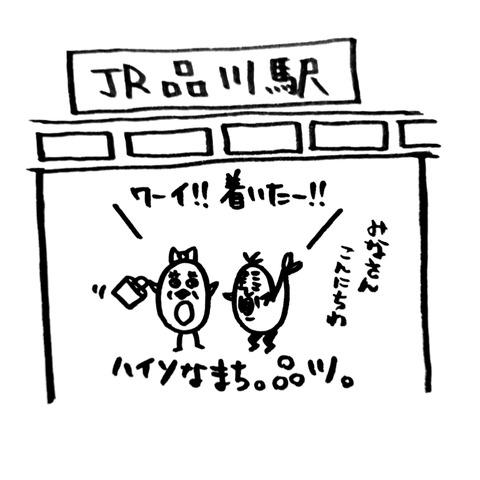 [画像:56831213-s.jpg]