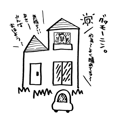 [画像:56ee0f84-s.jpg]