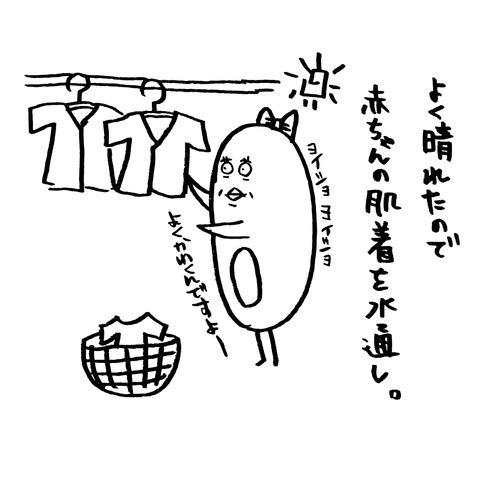 [画像:5724627b-s.jpg]