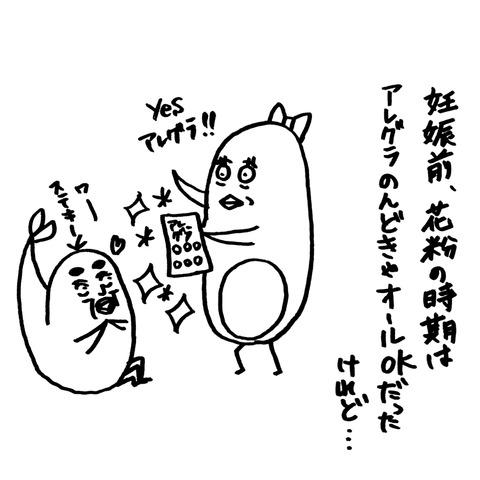 [画像:5997b447-s.jpg]