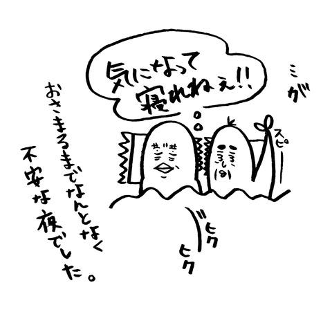 [画像:5b7103fb-s.jpg]