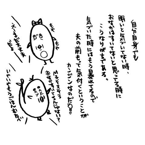 [画像:5c6c3012-s.jpg]