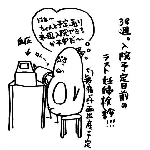 [画像:5dfc847f-s.jpg]