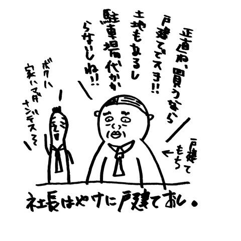 [画像:5e597e8d-s.jpg]