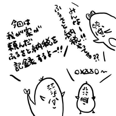 310A643E-898A-4D70-BE1E-34155C7988BF