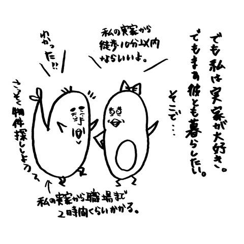 [画像:61836881-s.jpg]