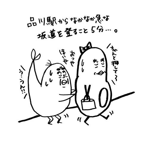 [画像:6371f232-s.jpg]