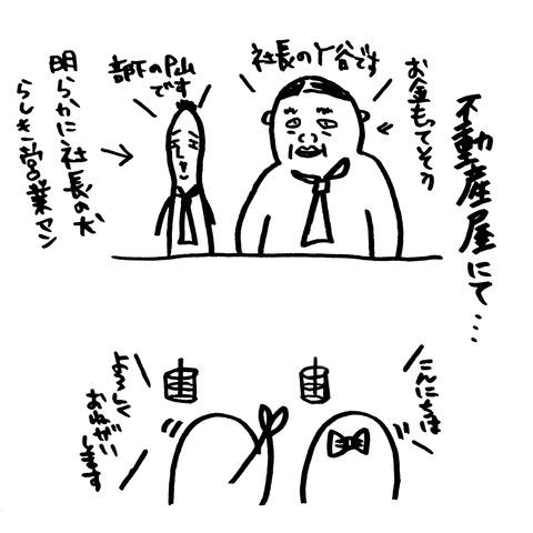 [画像:645fa951-s.jpg]