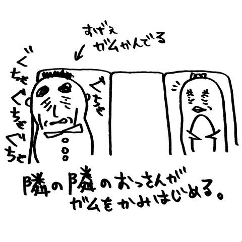 [画像:64b1eaea-s.jpg]