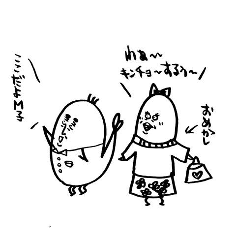 IMG_20180413_201000