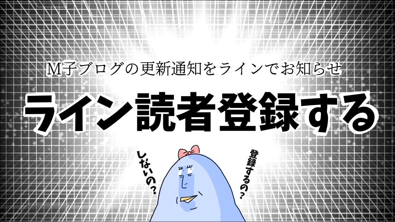 ブログ ちゃん け 犬ブログ 人気ブログランキング
