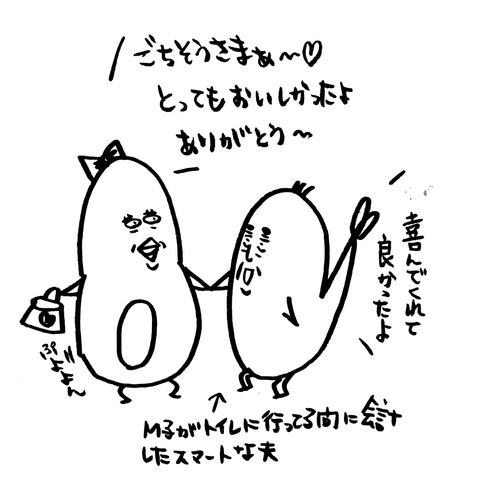 IMG_20180413_202510