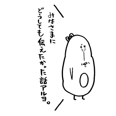 IMG_20181028_092604