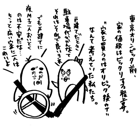 [画像:6eaf7662-s.jpg]