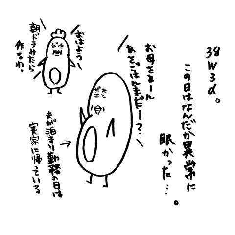 [画像:7144907b-s.jpg]