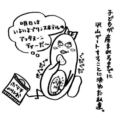 [画像:73181fe3-s.jpg]