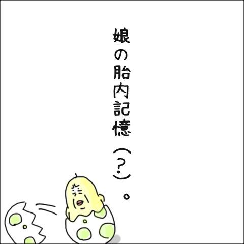 BBF9932C-1635-4DA7-98F4-7F91E5276480