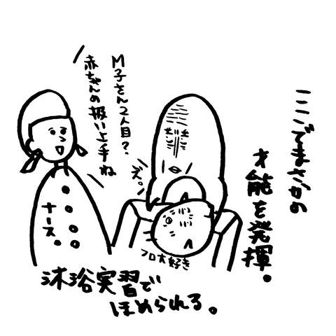 IMG_20180109_195709