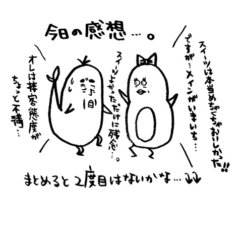 [画像:762bc8ac-s.jpg]