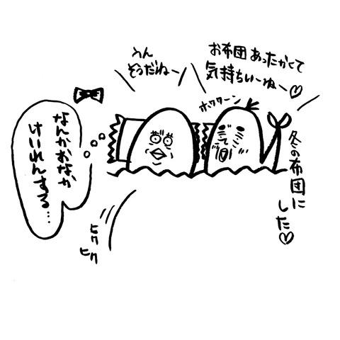 [画像:76cf0da9-s.jpg]