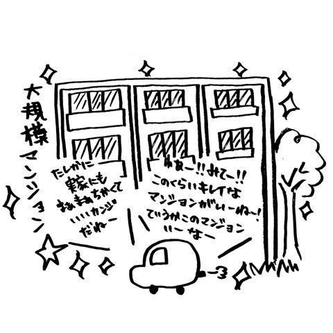 [画像:78b55b8c-s.jpg]