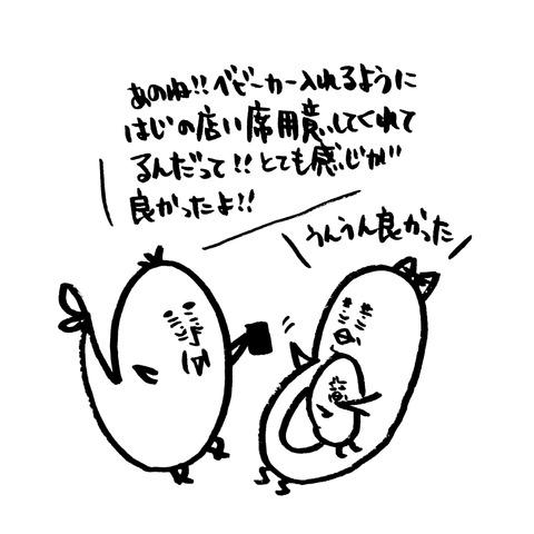 IMG_20180221_090455
