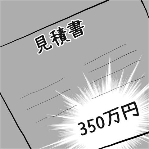 E8DA132C-FED1-4077-97E4-7691595C0AEC