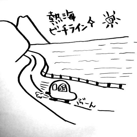 [画像:7c940de1-s.jpg]