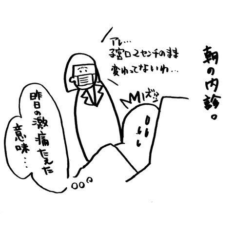 IMG_20171213_201128