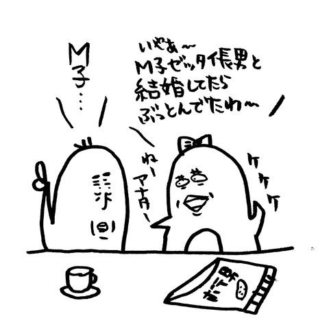 IMG_20181221_125752