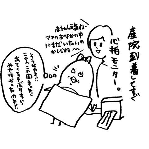 IMG_20171214_154910